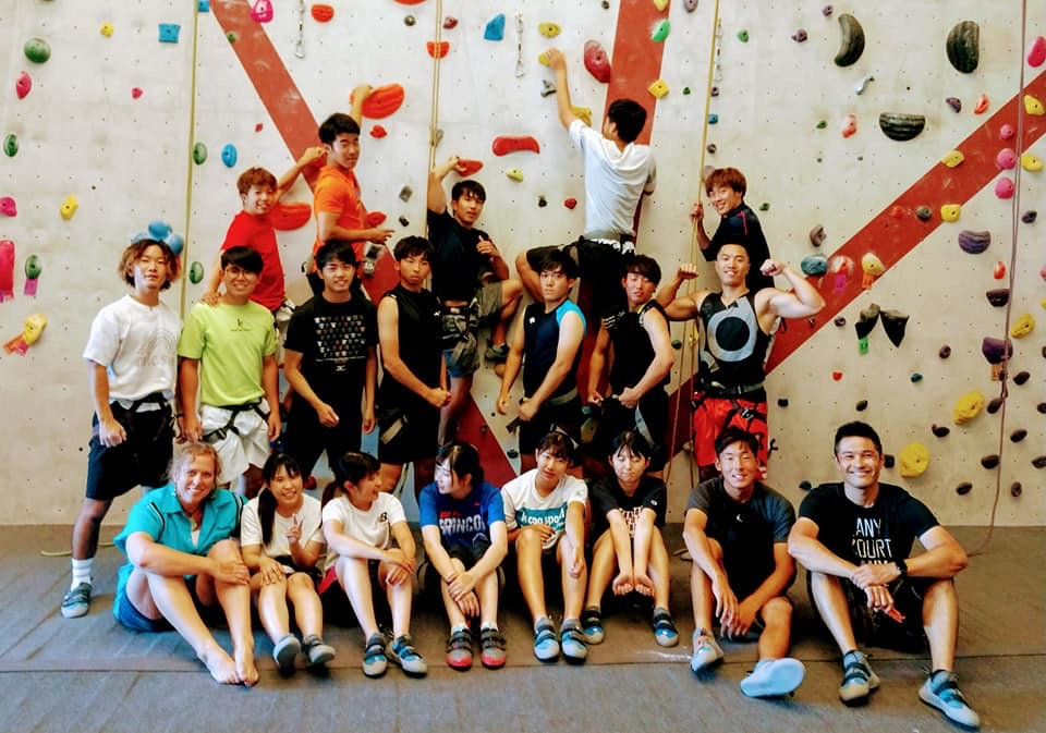 Students rock climb