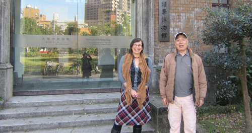 Image of Yu and her father in Taiwan.