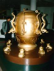 Figure 1: The first seismograph (seismoscope), called The Dragon Jar.
